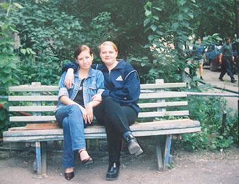 Trova madre biologica, fratelli, sorelle, parenti in Ucraina.